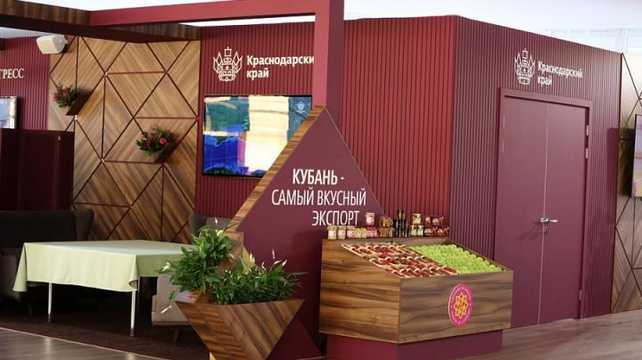 пресс-служба администрации Краснодарского края