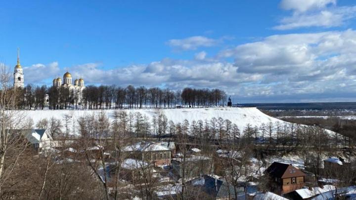 Владимир, вид на город со смотровой площадки на ул. Георгиевской. Фото: Александр Варламов