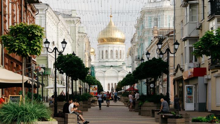 Ростов-на-Дону, пер. Соборный